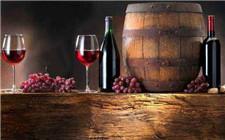 葡萄酒中为什么含有二氧化硫?二氧化硫对人体有危害吗