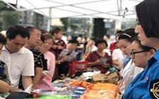 海南:正式启动食品安全宣传周活动
