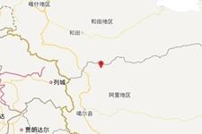 西藏日土县发生4.0级地震 震感不明显暂无伤亡报告