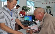 河南:建立农村低保标准增长机制 进一步保障人民的基本生活