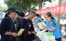 青海:2018年食品安全宣传周活动全面启动
