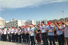 中国·瓜州第六届蜜瓜枸杞展销会盛大开幕