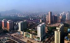 杭州:加快创建国家食品安全示范城市的步伐