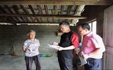 民政部:农村低保专项治理调研督查工作正式启动