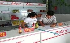 <b>陕西汉中:集社会力量办爱心超市 激发脱贫致富的动力</b>