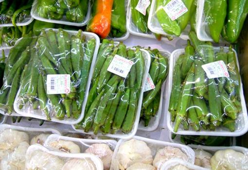 8月2日秋葵一斤多少钱?8月2日秋葵市场价格行情