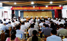 浙江:企业对接少数民族帮扶启动 推进民族地区乡村振兴