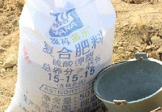 内蒙古:近5年化肥农药使用量处于负增长状态 已做到科学用药