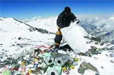 青藏高原塑料垃圾难降解 藏族牧民拒绝塑料包装