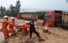 河南偃师:暴雨突降山洪暴发 救援开展及时无伤亡