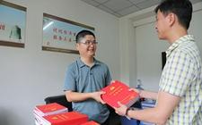 云南:将对产业扶贫进行量化考核