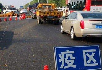 <b>农业农村部:发布疫区封锁令 禁止沈阳市区生猪调出</b>