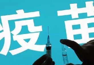 陕西商洛疫苗事件相关部门称只是疫苗批号错误 实质未过期