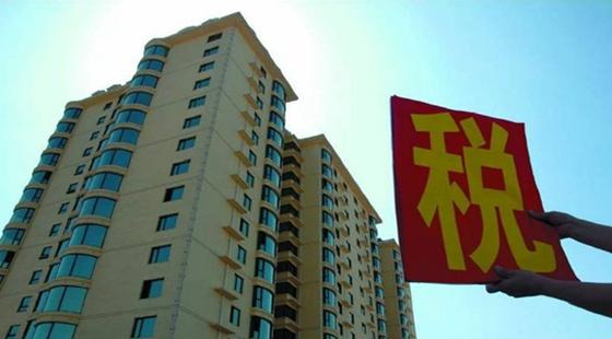 农民进城买房需要缴纳房产税吗?2018国家最新房产税政策详解