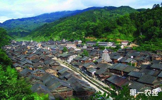 少数民族村寨