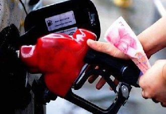 8月7日0时起 全国各地92号汽油价格再次上调为0.05元/升
