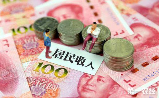 湖南城鎮居民收入1978年324元 2018年36698元