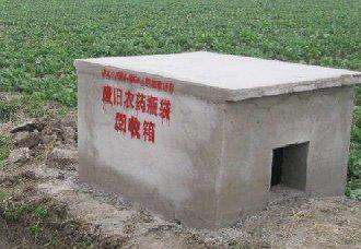 湖北:宣传培训农药包装废弃物回收举措 提高农民环保意识