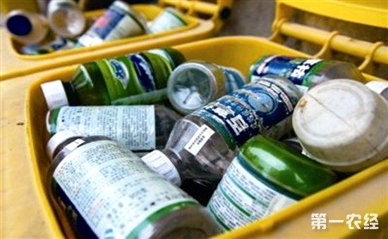 农药包装废弃物回收