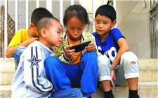 谨防农村儿童手机成瘾 留守儿童手机上网时间远超城市儿童