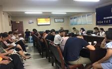 四川内江市:食药局召开食品安全培训会