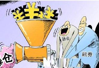 著名影星黄晓明卷入18亿股票操作案?其工作室发声明回应