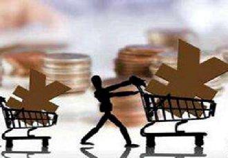 统计局称:下半年中国经济基本持平稳状态 不会发生变化