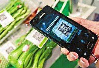 四川西充县:蔬菜瓜果有了二维码 有效保障农产品质量安全