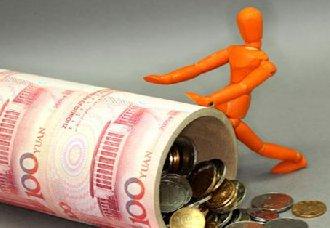 中国外汇交易中心称 17日人民币中间价上调52点