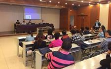 南京市宝塔桥街道开展食品安全科普讲座