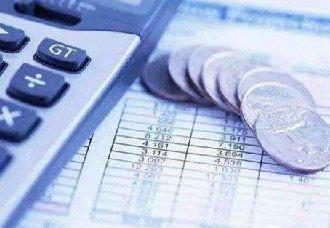 2019年1月1日起社保与非税收入由税务部门统一征收