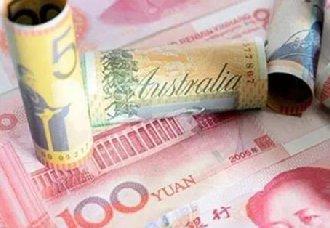 人民币中间价连续三个交易日回升 21日报6.8360