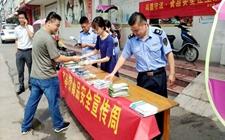 深圳:加强食品安全监管 保障人民食品安全