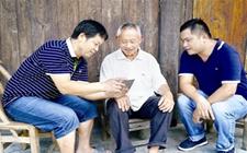 河北清河:借助微信,帮助村民解决看病难问题