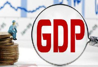 2018年上半年北上广深的GDP均超万亿 上海人均消费最高