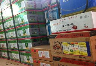 江苏常州:农药经营许可申请达594个 已发放许可证588个
