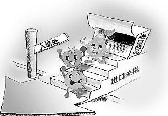 23日12时起 中方对美约160亿美元商品加征25%关税