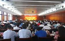山东菏泽:召开食品安全促进会成立大会第一次会议