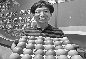 <b>北京马昌营镇:修车匠张双银摇身一变成为科技新农人</b>