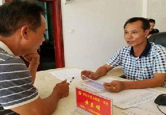 """<b>驻村第一书记黄昌明引导村民发""""羊财"""" 为村民铺上致富路</b>"""