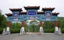 辽宁铁岭:打好乡村旅游牌 振兴乡村富农家