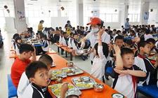 湖南省资兴市:加强学校食品安全监管 保障学生饮食安全