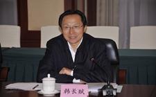 韩长斌主持农业农村部会议 推动长江经济带农业发展