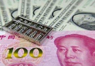 人民币兑美元中间价下降 31日报6.8246元