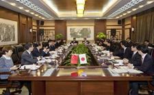 中日农业副部级对话第八次会议近日在东京举行