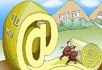 <b>《电子商务法》的通过对于农业电商经营主体有哪些帮助?</b>