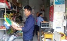 内蒙古科布尔镇食药所排查菜市场食品安全隐患