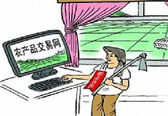 <b>广西大力发展农村电商 实现电商扶贫</b>