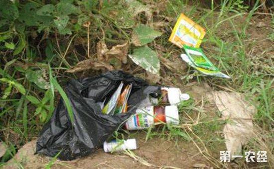 废弃农药瓶