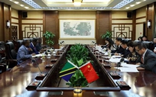 中国与桑给巴尔举行渔业联合委员会第一次会议